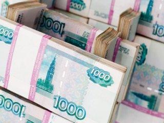 Срочно деньги великий новгород
